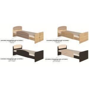 Кровать Астория-2 80*190 с бортиком
