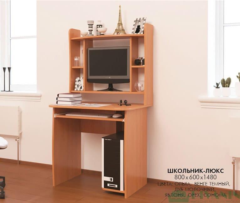 Стол компьютерный Школьник Люкс