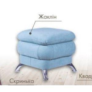 Пуф Жаклин МКС