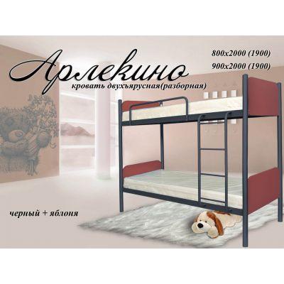 """Кровать 2 яруса """"Арлекино"""" Металл-Дизайн 80х190"""