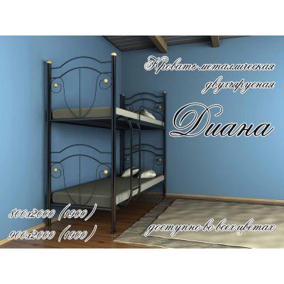 """Кровать 2 яруса """"Диана"""" Металл-Дизайн 80х190"""