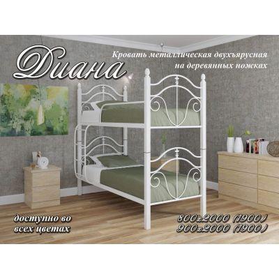 """Кровать 2 яруса """"Диана"""" на деревянных ногах Металл-Дизайн 80х190"""