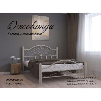 """Кровать """"Джоконда"""" Металл-Дизайн 140х190"""