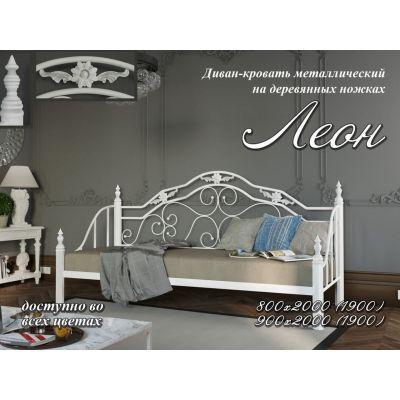 """Диван-кровать """"Леон"""" Металл-Дизайн 80х190"""
