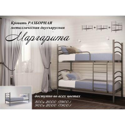 """Кровать 2 яруса """"Маргарита"""" Металл-Дизайн 80х190"""