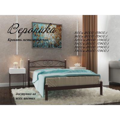 """Кровать """"Вероника"""" Металл-Дизайн 120х190"""