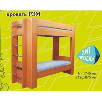 Кровать 2-яр. Рэм