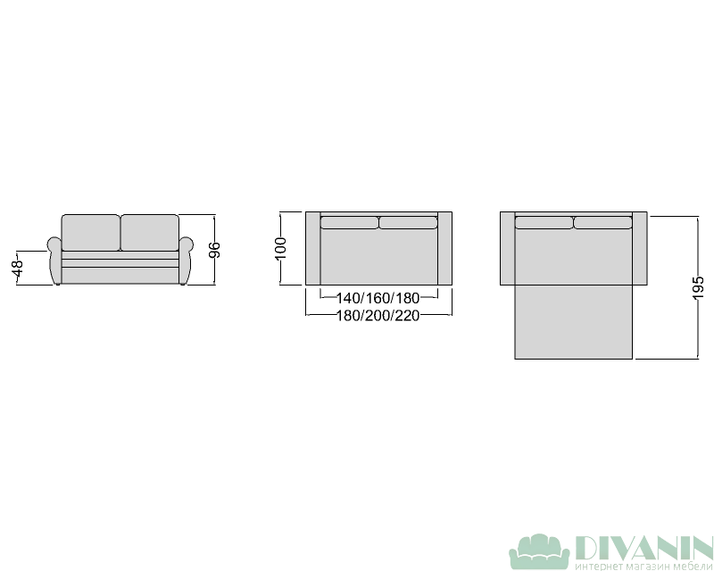 Диван Ризе 1.6 выкатной Art-Nika