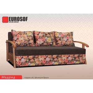 Диван Мадрид еврокнижка Eurosof