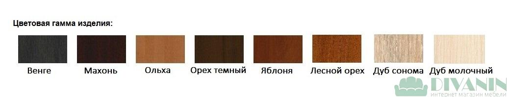 Тумба РТВ  М-Консул <b>Notice</b>: Undefined variable: pro