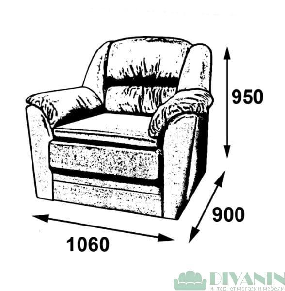Кресло не раскладное Олимп LeFort <b>Notice</b>: Undefined variable: pro