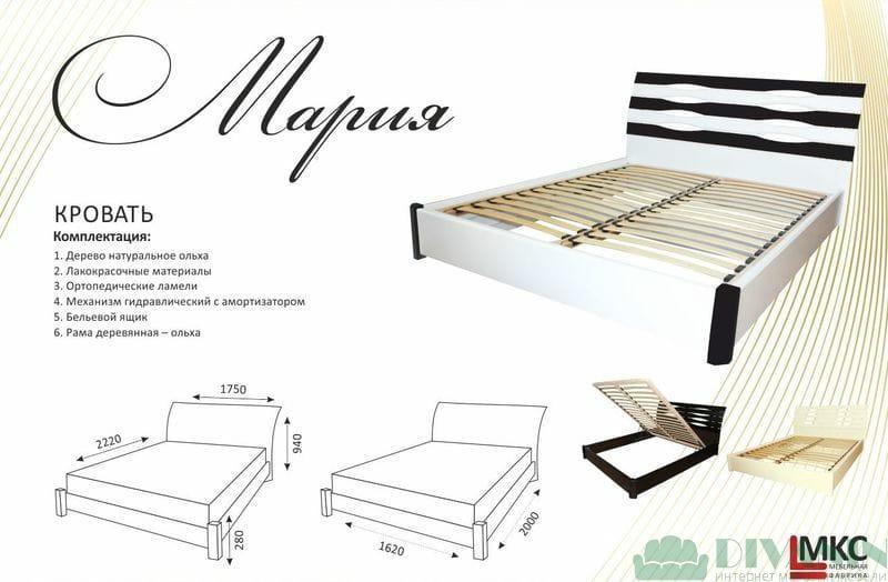Кровать Мария 90-160х200 МКС <b>Notice</b>: Undefined variable: pro