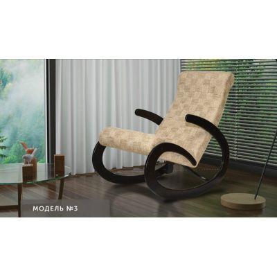 Кресло-качалка №3 Happy Lounge
