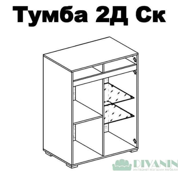 Тумба 2Д Ск «Бьянко»