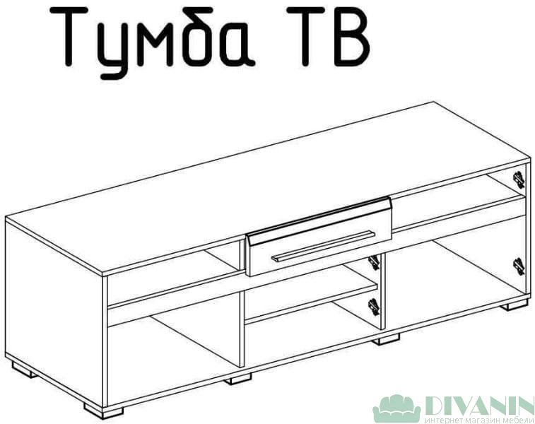 Тумба ТВ «Бьянко»