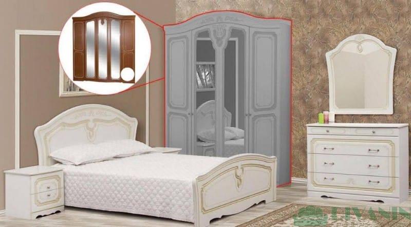 Спальня 5Д «Луиза патина»
