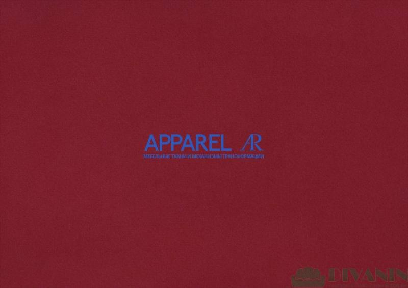Микрофибра  Trinity 09 Red