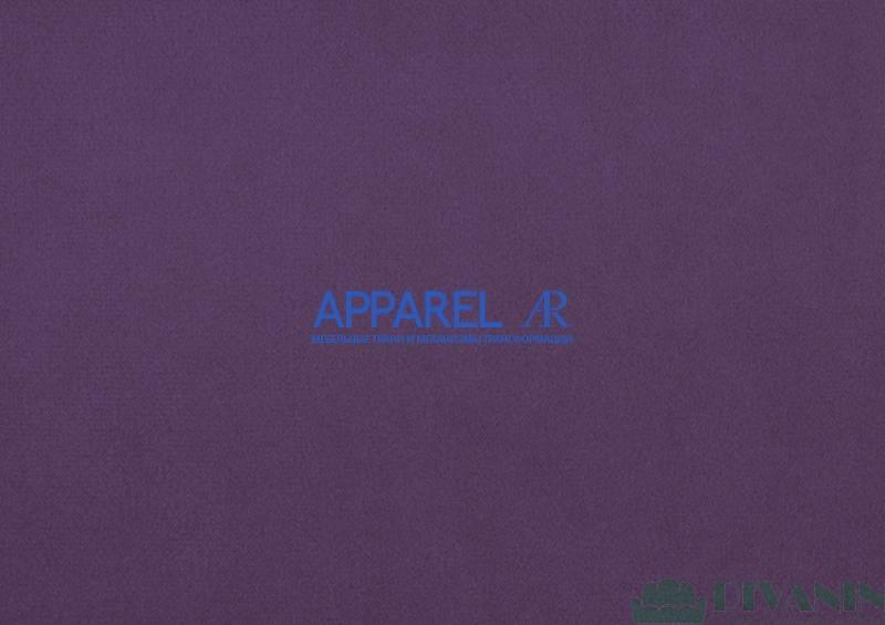 Микрофибра  Trinity 11 Purple