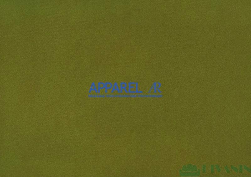 Микрофибра  Trinity 12 Green