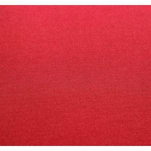 Жаккард Нэо Apple Red 14
