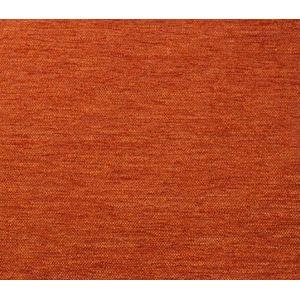 Шениллы Галактика Orange